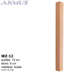 WZ-12