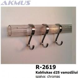 R-2619