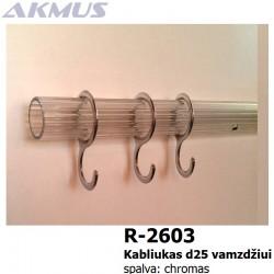 R-2603